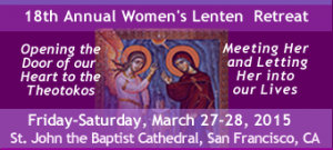 18th Annual Women's Lenten Retreat: San Francisco, CA @ St. John the Baptist Cathedral   | San Francisco | California | United States