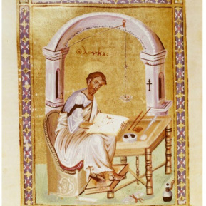 Illuminated Manuscript Course: Leesburg, VA @ Trinity House Café  | Leesburg | Virginia | United States