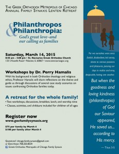 Family Synaxis Lenten Retreat: Palatine, IL @ St. Nectarios Greek Orthodox Church | Palatine | Illinois | United States