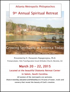 Metropolis of Atlanta Philoptochos 9th Annual Spiritual Retreat: SC @ Diakonia Retreat Center  | Salem | South Carolina | United States