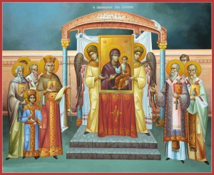 Pan Orthodox Vespers: South Florida @ St. Demetrios Greek Orthodox Church  | Fort Lauderdale | Florida | United States
