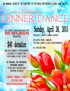 "COCC ""Spring Celebration"" Dinner-Dance: Redford, MI @ Saint Michael the Archangel Church, Banquet Hall 