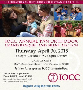 IOCC Annual Pan-Orthodox Grand Banquet & Silent Auction: Des Plaines, IL @ Café La Cave  | Des Plaines | Illinois | United States