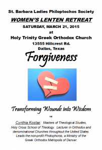 WOMEN'S LENTEN RETREAT: Dallas, TX @ Holy Trinity Greek Orthodox Church | Dallas | Texas | United States