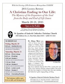 2015 Lenten Retreat: Twin Falls, ID @ St. Ignatius of Antioch Orthodox Christian Church  | Twin Falls | Idaho | United States