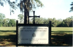 LENTEN PILGRIMAGE: Ocala, FL @ Panagia Vlahernon Greek Orthodox Monastery | Williston | Florida | United States