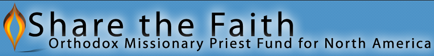 share the faith masthead