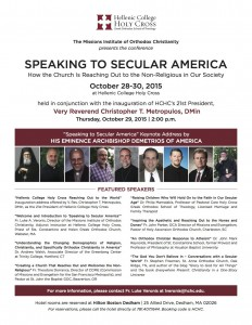 Speaking to Secular America Conference: MA @ Holy Cross Greek Orthodox School of Theology