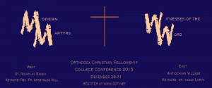 OCF 2015 College Conference: East and West