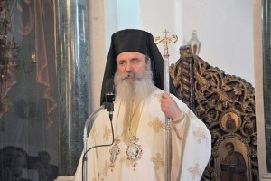 Greek Bishop