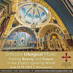 Pan-Orthodox Music Symposium: Minneapolis, MN @ St Mary's Orthodox Cathedral | Minneapolis | Minnesota | United States
