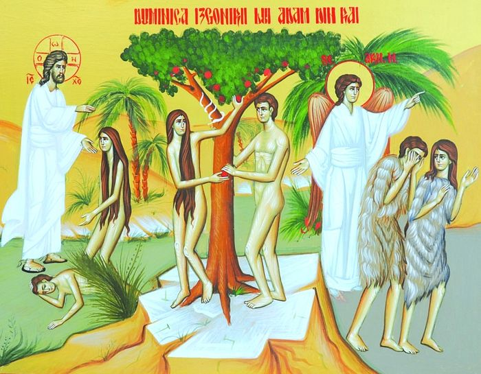 Adam & Eve Expulsion