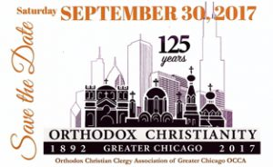 125th Anniversary of Orthodox Christianity in Chicago @ Lane Tech Auditorium  | Chicago | Illinois | United States