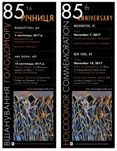85th Memorial Holodomor Commemoration: NY @ St. George Ukranian Catholic Church  | New York | New York | United States