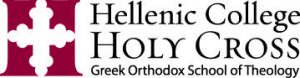 Hellenic College Holy Cross Open House: Brookline, MA @  Hellenic College Holy Cross | Brookline | Massachusetts | United States
