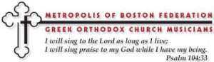 Annual Metropolis of Boston Federation of Greek Orthodox Church Musicians Conference @ Varied | Boston | Massachusetts | United States