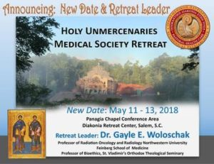 Holy Unmercenaries Medical Society Retreat: Salem, SC @ Metropolis' Diakonia Retreat Center | Salem | South Carolina | United States