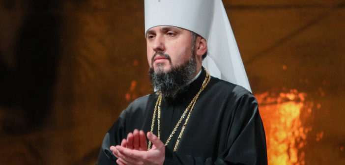Unification Council elects head of Ukrainian Orthodox Church