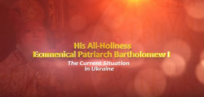 VIDEO: THE CURRENT SITUATION IN UKRAINE by John Chryssavgis