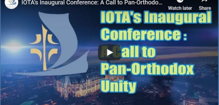 IOTA Inaugural Conference, Iasi, Romania – Selection of Videos