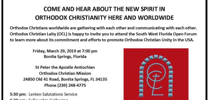 COME AND HEAR ABOUT THE NEW SPIRIT IN  ORTHODOX CHRISTIANITY HERE AND WORLDWIDE