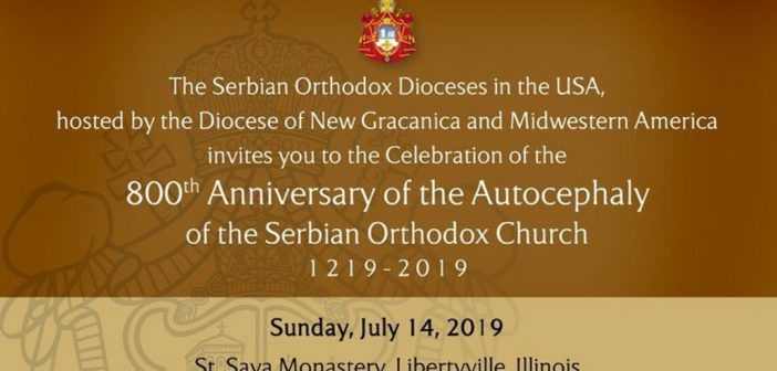 800th Anniversary of the Autocephaly of the Serbian Orthodox Church